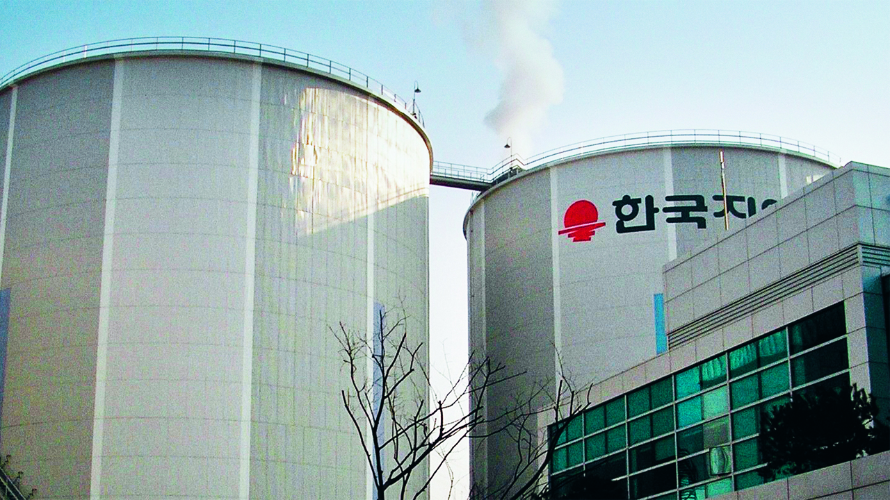 District Heating System in Korea