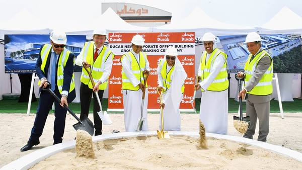 Groundbreaking ceremony kicks off construction of new Ducab headquarters