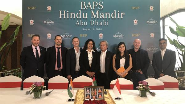 Image (Left to right): Richard Beard, Chris Jones, Ralf Steinhauer, Lai Hueh Poh, Hadeel Shaheen, Sunil Shanghavi, Michael Magill, Prabhanjan Kambadur